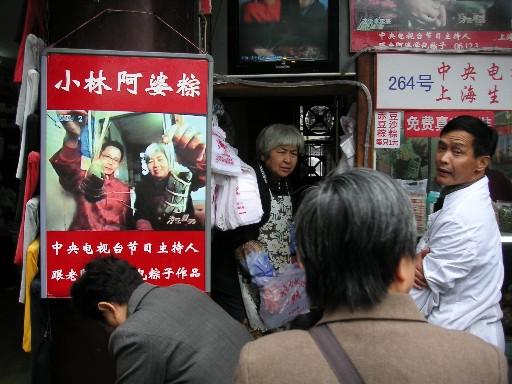 上海aya's camera 020.jpg
