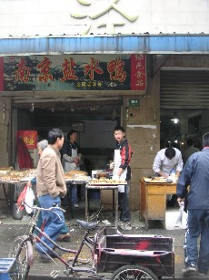 上海aya's camera 076.jpg