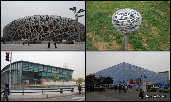 北京20093.jpg