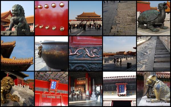 北京20096.jpg