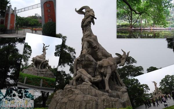 広州・ベトナム2009①3-1.jpg