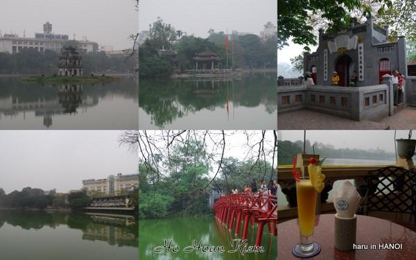 広州・ベトナム2009①8.jpg